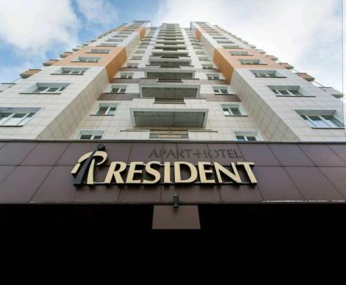 """Апарт-отель """"Резидент"""""""