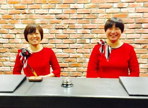 Japanese Staff