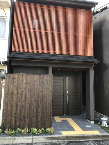 Guest House Higashikujo Yanaginoshitacho