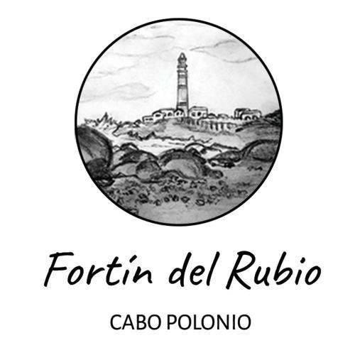 El Fortin del Rubio