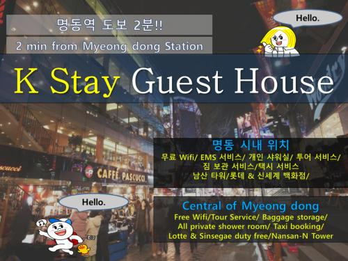 K Stay guest house