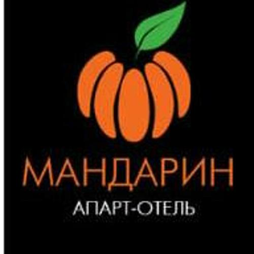 """Апарт- отель """"Мандарин"""""""