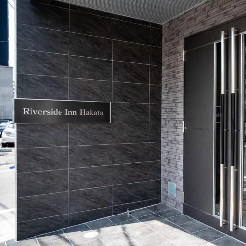 Riverside Inn Hakata