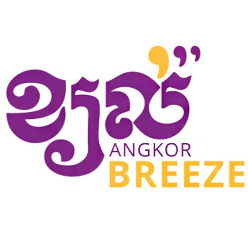 Angkor Breeze