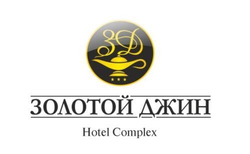 """Гостиничный комплекс """"Золотой Джин"""""""
